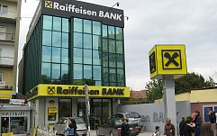 Группа Raiffeisen International Bank Holding AG теряет прибыль